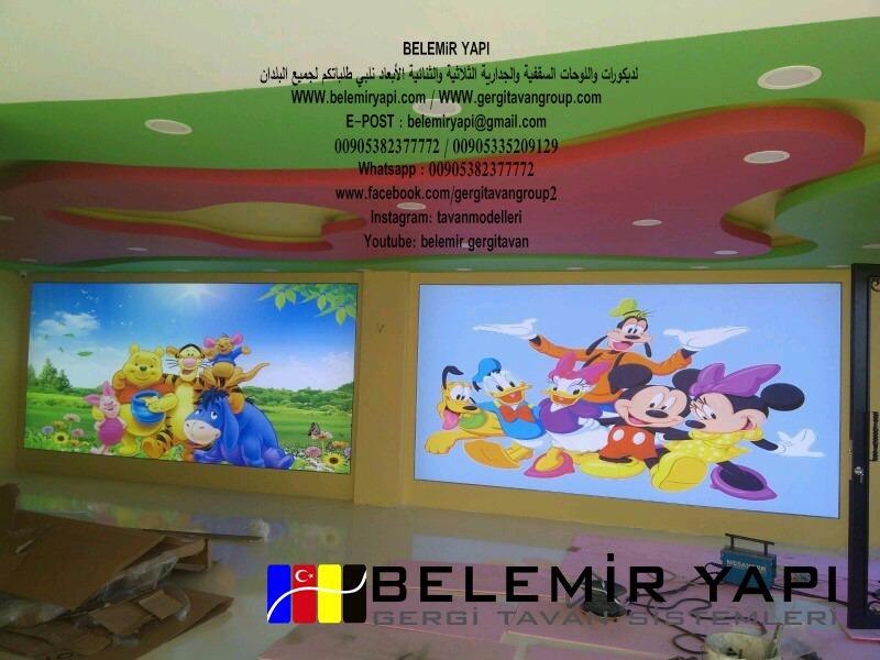 Çocuk Odası Dekorasyonu Gergi Tavan Modelleri